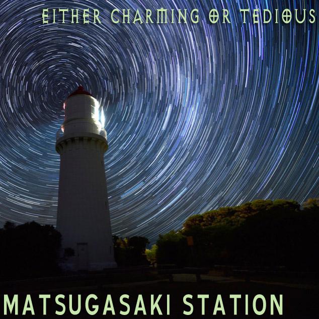 Matsugasaki Station